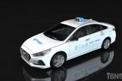 웨이고블루 택시 예시1.jpg