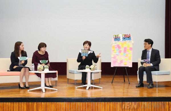 본부장생활문화 2019 학부모 다문화 이해교육 실시1.JPG
