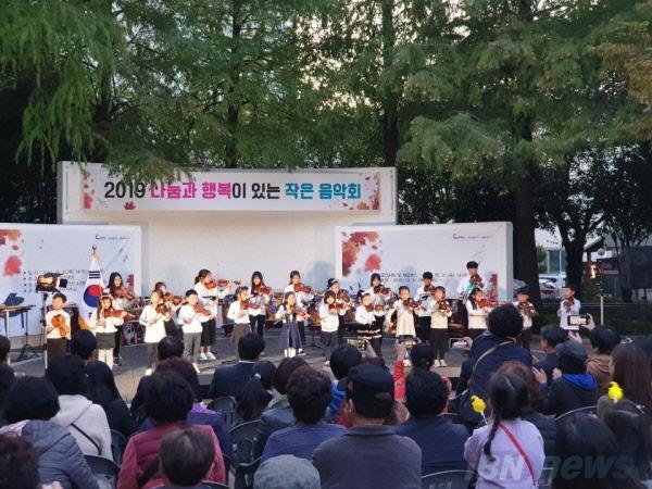 본부장연산2·4·5동, 나눔과 행복이 있는 작은 음악회 열려_1.jpg