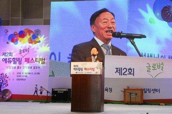 53개 기관 참여, 상담·코칭·힐링·동행Zone 등 4개 영역 60개 부스 운영