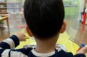부산 햇빛유치원, 마스크 분실 방지 목걸이 제작