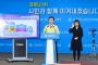 대전시·정부 지원금 현황