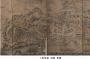 부산시립박물관, 「진주성도(晉州城圖)」 전시