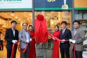 도, 베트남에 '농수산식품 상설판매장 11호점' 개설