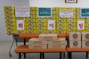 대한노인회 부산연제구지회, 보건소 직원 격려 물품 전달