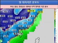 - 기온 현황과 전망   2020년 2월 4일 06시 10분 발표