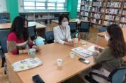 학교도서관 운영, 고민되세요? 학교도서관지원센터가 도와드립니다!