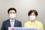 대한전문건설협회 대구광역시회, 장학금 5백만원 기탁