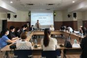 창원시정연구원, '신항 배후지역 친환경 항만도시' 조성 위해 지역민 간담회 개최
