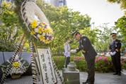 제31주기 5‧3 동의대 사건 순국경찰관 추도식 엄수