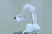 대구 이동식 협동로봇, 규제자유특구로 지정