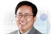 부산교육청, 제2회 검정고시 13일부터 5일간 원서접수