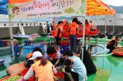부산 북부소방서, 의용소방대 사랑가득 매실담그기 행사