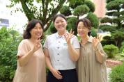 대전여상 3학년, 국립공원공단 최종합격!