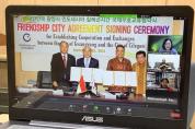 광양시, 한국–인도네시아 지방정부 교류 웨비나 참가