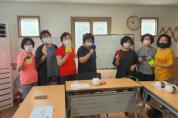 연산3동, 마을건강센터 건강동아리 '연삼오오' 소통방 운영