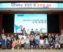 시, '도시정책 시민계획단' 발대식 개최