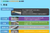 외국인을 위한 비대면(온라인) 운전면허 동영상 제작·배포