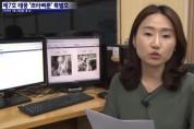 제7호 태풍 '쁘라삐룬' 특별호