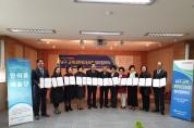 '한어울예술단' 운영을 위해 지역사회가 힘을 모으다!