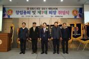 창원시, 의창·성산구 재향군인회 창립총회 개최