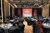 글로벌 게임산업 전문가 대전에 모였다