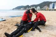 부산소방재난본부 특수구조단, 수난사고 대비 동계 수난구조훈련 실시