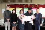 농업과 4회 졸업생, 63년 만에 감격의 졸업장 받아