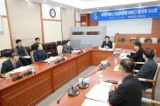 세계무예마스터십위원회(WMC) 제13차 이사회 개최
