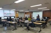 창원시, 3월 20일까지 '공감하는 부모되기' 참가자 모집