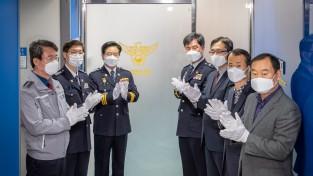 부산경찰 디지털 성범죄 특별수사단 설치, 엄정대응