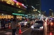 부산경찰, 음주운전 단속 기준 강화에 따른 음주운전 예방 캠페인 실시