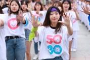 부산경찰, 안전속도 5030 홍보 플래쉬몹 캠페인