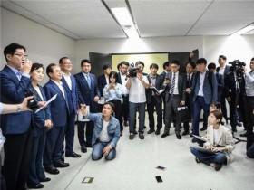 동남권 관문공항, 국무총리실 이관 전격 합의!