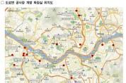 서울시, 도로변 주변 공사장 화장실 18개소 시민에 첫 무료 개방