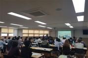 서울시, 5~10월 산사태 취약지역 '찾아가는 산사태 예방학교'