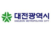 대전 홍역 확진자 18명으로 늘어