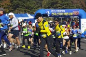 2019년 산림청장배 산림레포츠 대회 개최!