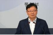 北, 남북공동연락사무소 폭파, 30분 뒤 南, 개성공단 전력 차단.