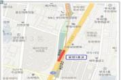 부산시, 노후화된 온천5호교 재가설 본격 추진