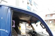 부산경찰 - 차량핸들에 신체일부 쇠사슬 묶어 자살시도한 시민구출