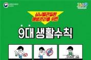 심뇌혈관질환 예방, '내 혈관 숫자' 알기부터!