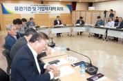 『일본 수출규제』, 105만 창원 시민은 기필코 이길 것이다!