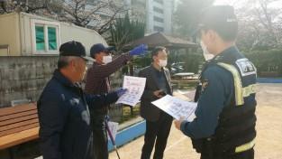 부산경찰, '밀집집회제한' 행정명령 적극지원