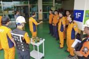 부산 중부소방서, 송도요양병원 화재·구조구급 현장실사 및 인명구조훈련 실시