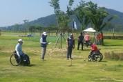 제1회 양산시장배 장애인 생활체육 파크골프대회 개최