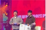 부산 뮤지션 <우주왕복선싸이드미러>EBS 헬로루키 with KOCCA 대상 수상!