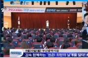 """""""청춘 고민상담‧부코페 사랑"""" 개그맨 김숙"""