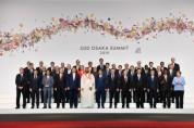 일본 최초로 개최된 오사카 G20 정상회담, 세계 지도자들 참석한 가운데 폐막