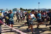 '2018년 산림청장배 전국산악마라톤대회'